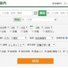 東急バス 時刻表・路線図・運賃